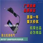 EM551090,EM551091電壓C24V防爆電磁閥線圈