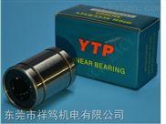 YTP直线轴承 LM30OPUU 原装现货 品质保证一件起订