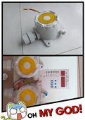 乌鲁木齐包头氢气泄漏探测器