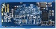 PMCC2500PA 2.4G无线模块 支持2400-2483.5MHz范围的ISM频段的收发模块