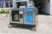 杭州高低温恒温恒湿试验箱