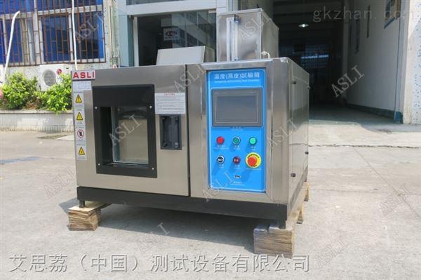 浙江高低温湿热交变试验炉