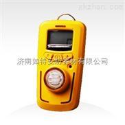 氯化氢气体检测仪 R10型号便携式HCN浓度报警器