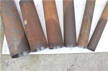 寧波地質D40地質管多項功能創想
