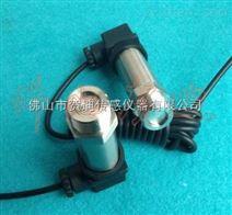 HDP703W齐平膜压力变送器