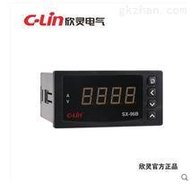 欣灵SX-96B数显电压表电流表AC500/220V数显转速表正品现货