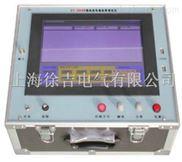 北京特价供应ST-3000B便携式电缆故障探测仪