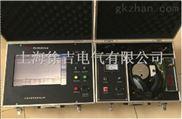 南昌特价供应ST-2000型便携式电缆故障探测仪