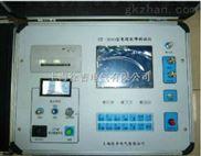 成都特价供应ST-3000型电缆故障探测仪