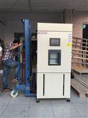 高低温恒温试验箱/可恒温高低温试验箱