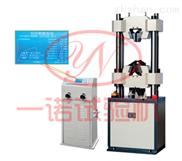 液压式万能强度试验机