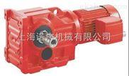 KAF97螺旋锥齿轮减速机噪声小、大扭矩及高效率