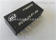 0-1V转0-5V信号放大器、直流转换器