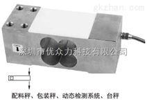 柯力称重传感器IL-150kg
