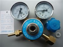 上海繁瑞氢气减压阀YQ12X-1.6T氢气减压表YQ12X