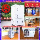 移动工业集尘机-吸尘器厂家