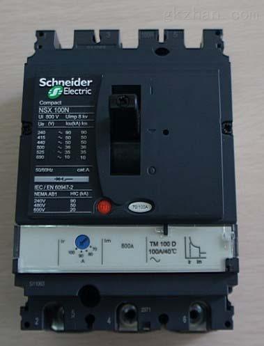 nsx80ma用于电动机保护的完整塑壳断路器         nsx带漏电保护