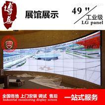 上海拼接屏拼缝3.5mm