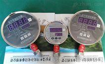 机组顶盖压力传感器MPM484ZL数字化压力变送器