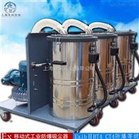FB3000工业防爆吸尘器