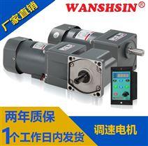 台湾品牌小型齿轮减速机