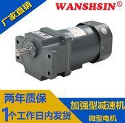 40W/120W220V单相交流电机