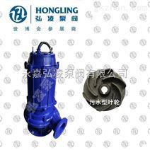 WQX型污水潜水泵,深井泵,污水泵
