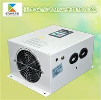 原厂低价现货供应全数字三相半桥12KW电磁加热控制器|全程技术指导轻松创业