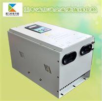原厂低价现货供应高性能数字三相半桥20KW 电磁加热控制器|节电率比同行更高