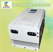 原厂专业研发生产高性能数字全桥40KW 电磁加热器︱注塑机节电设备