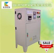 现货供应数字全桥30KW电磁感应加热控制柜︱注塑机节电设备