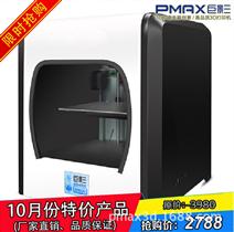 巨影Y6016 3d打印机3DPrinter