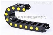 切削机床滚动电缆线缆塑料拖链全新技术