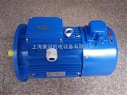 传动调速紫光电机/工业用电机