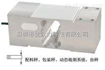 ZEMIC传感器5KG,L6D-C3-5KG-0.4B