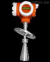 LRM40、雷达物位测量仪表、料位计