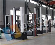 铝合金隔热型材纵向剪切试验机品牌厂家