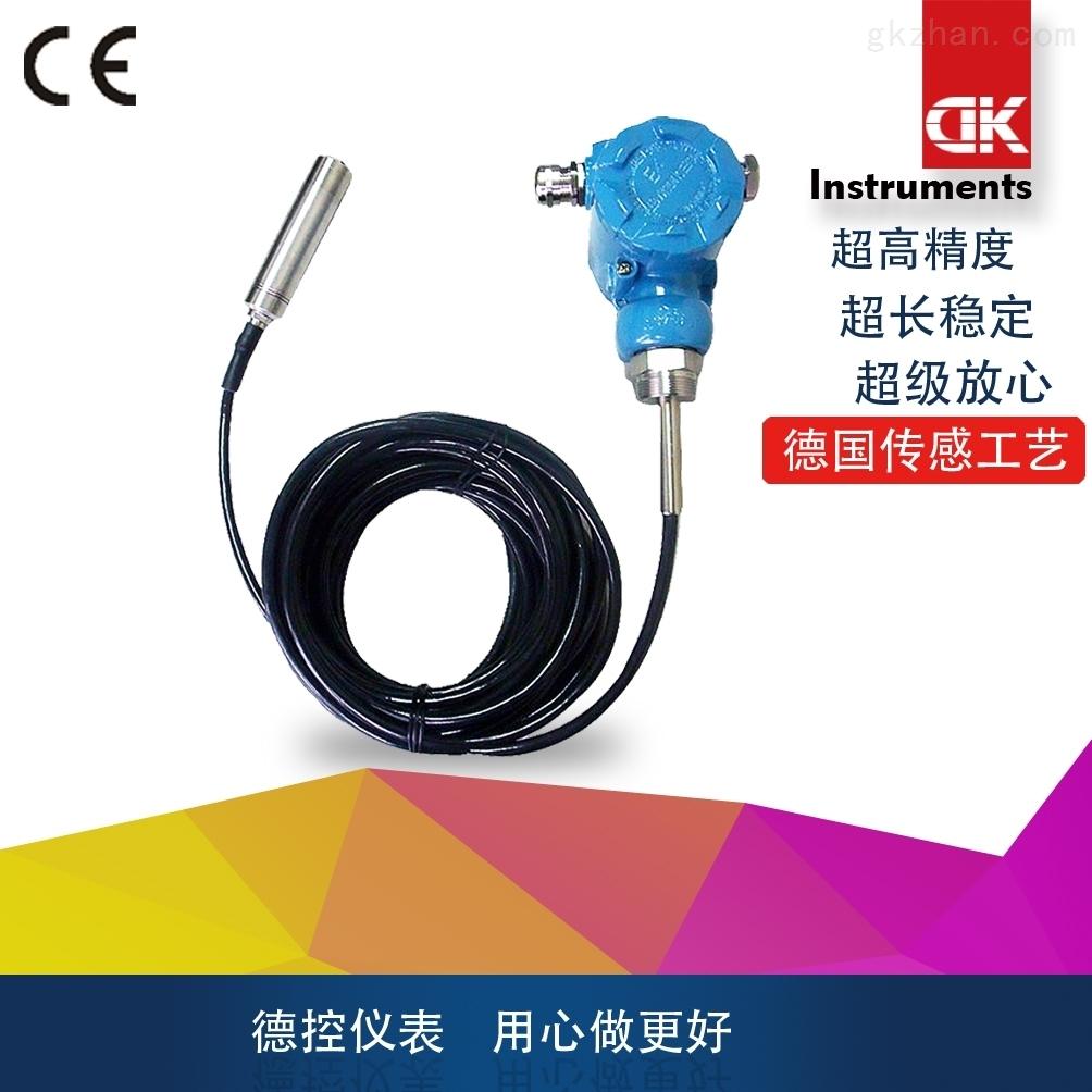 LPB210液位变送器 德国技术 内置?#35272;?#28082;位传感器 厂家直供 可定制