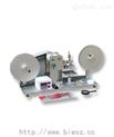 标准纸带耐磨测试仪/rca纸带耐磨试验机