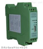 DK1000单通道智能AD、DA、DO远端数据采集模块