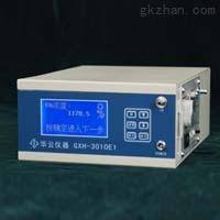 GXH-3011BF型红外气体检测仪