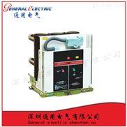 通用电气供应VS1-12/4000-40正品销售厂家推荐空开断路器(大尺寸)