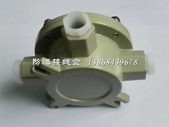 ah-g1/2c防爆接线盒_中国智能制造网