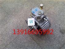紫光UD002无级变速机-中研紫光无级变速箱-