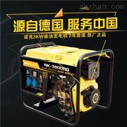 NK-5500DG-上海诺克直销5kw家用柴油发电机组