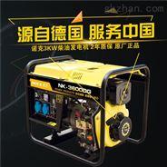 江蘇諾克5kw便攜式車載柴油發電機組