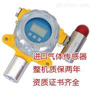 DX-100-氯化氢气体报警器