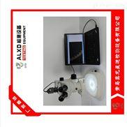 青岛奥龙星迪,变倍显微镜及几何测量系统,MIDS 3002