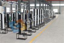 供应高品质防水涂料拉力测试仪