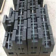 M1-20KG邵阳市M2等级20公斤手提砝码(20kg铸铁砝码)